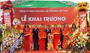ベトナム.jpg