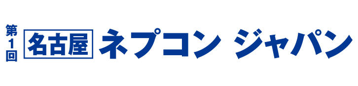 logo18_inwn_color.jpg